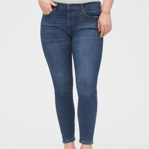 Banana Republic Sculpt Skinny Jeans Medium Wash